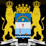 Brasão Recife